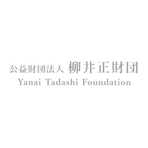Yanai Tadashi Foundation